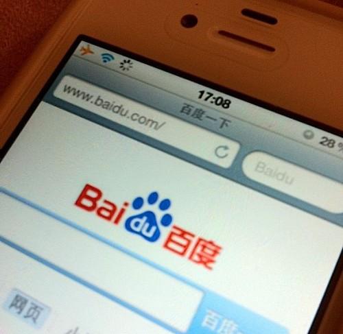 Apple punta a promuovere Baidu nell'iOS cinese, distaccandosi ulteriormente da Google
