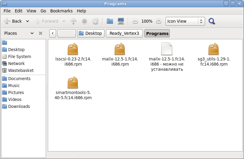 Additional Fedora software needed to unbrick ssd from SandForce bug